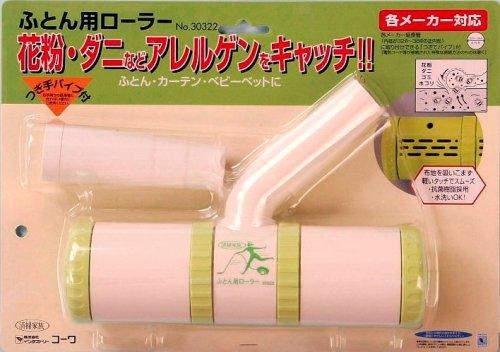 Kowa futon roller 30322