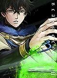 ブラッククローバー Chapter II [Blu-ray]