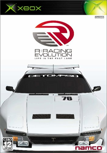 R:RACING EVOLUTION