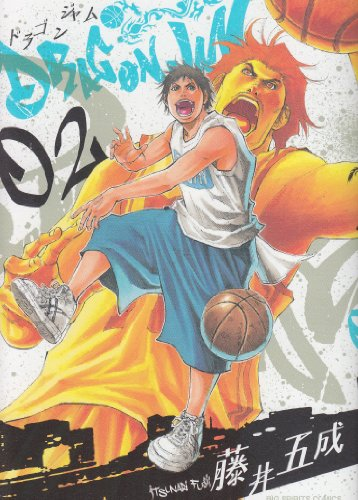 DRAGON JAM 2 (Big Comics) (2011) ISBN: 409183664X [Japanese Import]