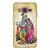 Fasheen Designer Soft Case Mobile Back Cover for Samsung Galaxy Z2, Print No. SKU_403