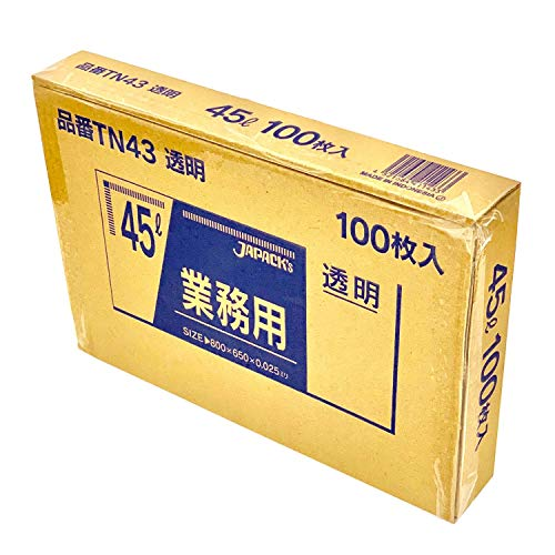 業務用強力ポリ袋(100枚箱入)