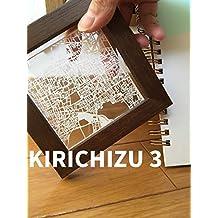 KIRICHIZU 3: MAP ART MAP CUTTING (KIRIENOCHIZUYA) (Japanese Edition)