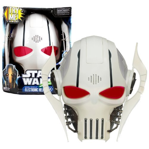 Hasbro Year 2011 Star Wars Electronic Accessory Set - General Grievous Electronic Helmet / Mask with Sound and (General Grievous Kids Costumes)
