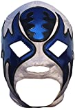 Atlantis Professional Lucha Libre Mask Adult Luchador Mask