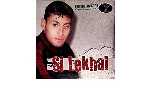 si lekhal mp3