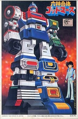 Retro Giant Robot Model Kit - No. 34 Godmars