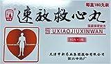Su Xiao Jiu Xin Wan (180 Pills) Review