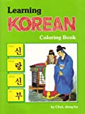 Learning Korean Coloring Book