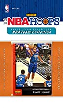 Los Angeles Clippers 2019 2020 Hoops Basketball Factory Sealed 9 Card Team Set with Kawhi Leonard, Paul George and Patrick Beverley Plus