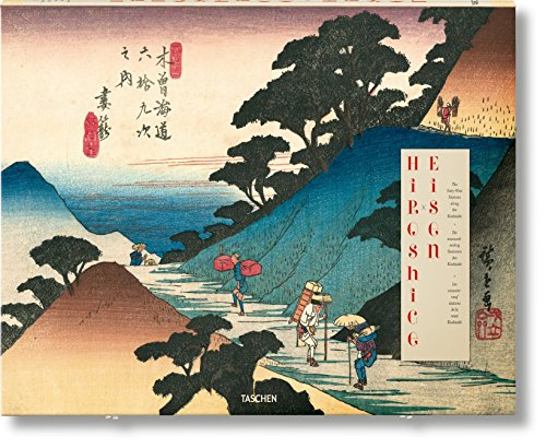 Hiroshige & Eisen. The Sixty-Nine Stations along the Kisokaido (Multilingual Edition) (Country In Asia And Their Capital City)