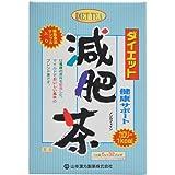山本漢方(ヤマモトカンポウ) 山本漢方製薬 ダイエット減肥茶