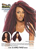 JANET COLLECTION NOIR - 3X AFRO TWIST BRAID (2 - DARK BROWN)