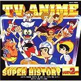 テレビアニメ スーパーヒストリー 2「海賊王子」~「おらぁグズラだど」