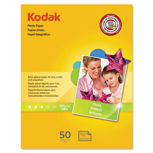 "Kodak Photo Paper for inkjet printers, Gloss Finish, 7 mil thickness, 50 Sheets, 8.5"" x 11"" (1213712)"