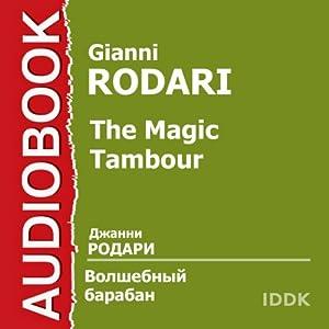 The Magic Tambour [Russian Edition] Audiobook