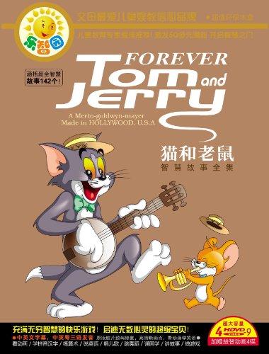 老鼠��h�_乐智园:猫和老鼠(4hdvd)