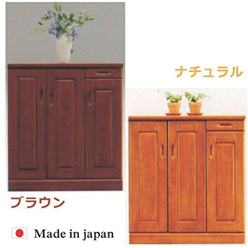 【アウトレット品】 大川家具 シューズボックス 幅90cm 完成品 北欧 ロータイプ モダン ブラウン色 B01N2VICWHブラウン色