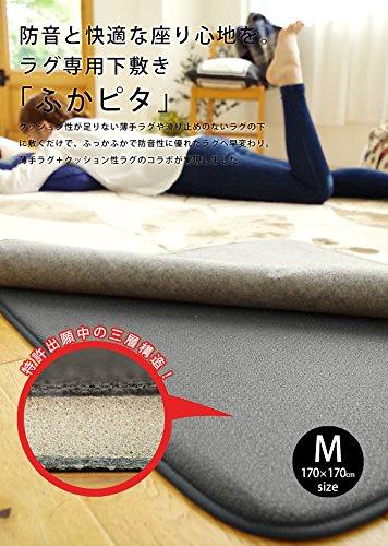 러그 매트 전용 (깔개)책받침 닦 피타 2다다미용 170×170 (쿠션・방음・슬라이딩지 기능 있어) 신색그레이