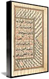 Wall Art Print entitled Islamic Prayer Book Indian C 1775 6 by Celestial Images