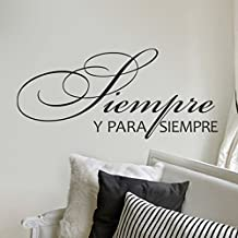 Spanish Wall Decal Vinyl Love Saying Love Lettering Words Wall Stickers Home Wall Decoration - siempre y para siempre Dark Brown
