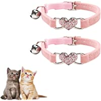 Pengxiaomei 2 Pcs Cat Collar, Adjustable Lovely Kitten Collar with Bell Durable Metal Buckle for Kitten Puppy Small Pets