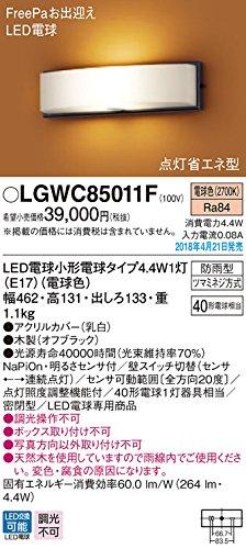 パナソニック 和風ブラケットライト LGWC85011F 点灯省エネ型 高さ13.1×幅46.2cm B07D1189KH