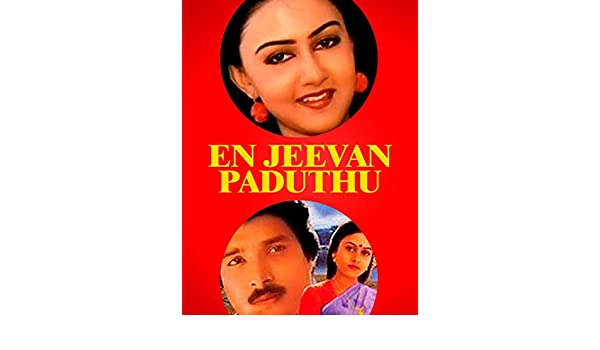 Watch En Jeevan Paduthu Prime Video