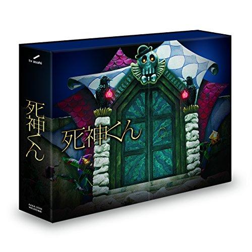 Japanese TV Series - Shinigami-Kun DVD Box (5DVDs) [Japan DVD] TCED-2303