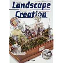 Japan Book How to Make Landscape Creation