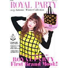 ROYAL PARTY 最新号 サムネイル