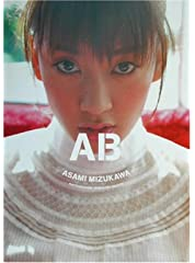 AB―水川あさみ写真集