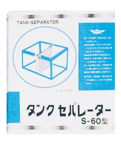 ニッソー タンクセパレーター S-60型 NAR-072 32cm×28cm