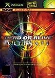 Dead or Alive Ultimate - PEGI [Importación alemana]