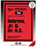 Hebrew, Jr. and Sr. H. S. 9780837380261
