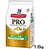 サイエンスダイエットPRO(プロ) 健康ガード 発育 小粒 妊娠授乳期 犬用 1.6kg