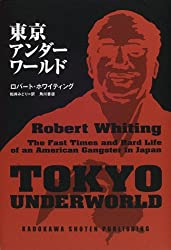 Tokyo Underworld: The Fast Times and Hard Life of an American Gangster in Japan
