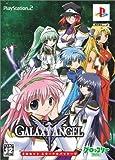 Galaxy Angel: Eternal Lovers [3 Sets Eternal Package] [Japan Import]