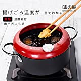 Frying pan with thermometer Tempura Fryer Pot, Mini Deep Fry Pan with Drainer Mini Deep frying pan with oil frying pan 8 IN