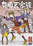 有頂天家族 (The Eccentric Family) 第六巻 (vol.6) [DVD]