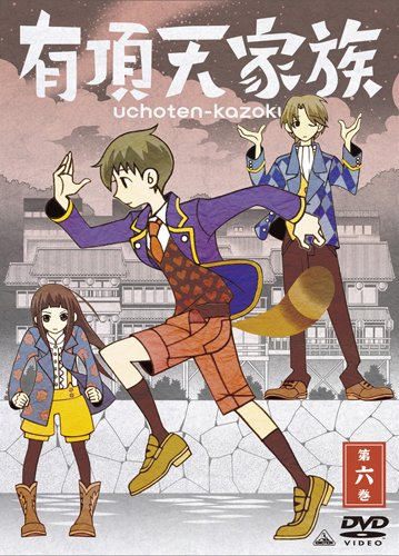 Animation - Uchoten Kazoku Vol.6 [Japan DVD] BCBA-4556