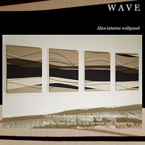 送料無料 ファブリックパネル アリス WAVE MODERN 40×30×2.5cm 4枚セット 幾何学 ウェーブ 茶系 モダンインテリア パネル 4連 【同梱可】 B017CVQAOO