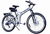 X-Treme Scooter X-Cursion Electric Folding Mountain Bike, eBIke (Silver)