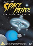 Space Patrol (The Complete Series)