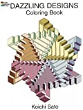 Designs for Coloring: Prisms: Heller, Ruth: 9780448422510