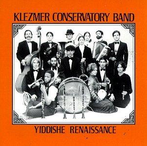 Yiddishe Renaissance