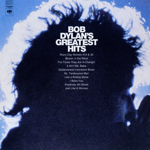 Dylan Greatest Hits (Greatest Hits)