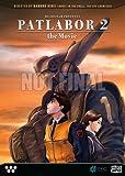 機動警察パトレイバー 2 the Movie / PATLABOR 2: THE MOVIE【北米版】 [DVD][Import]