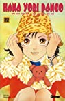 Hana Yori Dango, tome 22 par Kamio