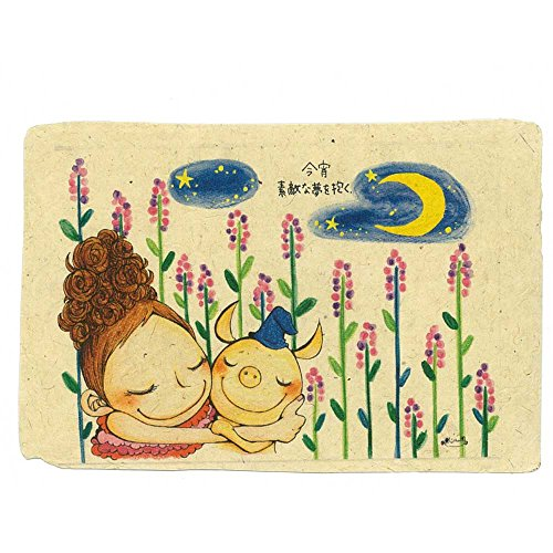 [해외]KU61CORE[くぼた 스 아사미] 아트 엽서 (오늘밤 멋진 꿈을 즐겁게. )편지엽서사무 용품초상종이카드선물선물 / KU61CORE[Kubota Asami] Art postcard (I have a wonderful dream tonight. )postcardpostcardoffice equipmentPortraitWashicardgiftPr...